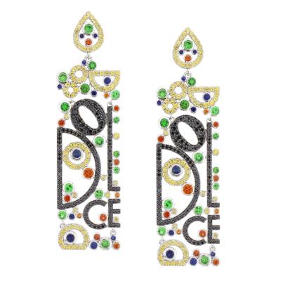 Серьги с бриллиантами, сапфирами и тсаворитами, Золото 585